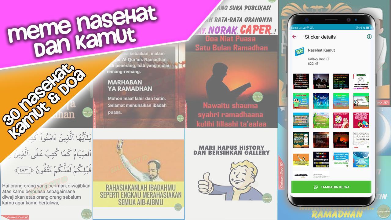 Sticker WA Meme Kocak Ramadhan & Lebaran For Android APK
