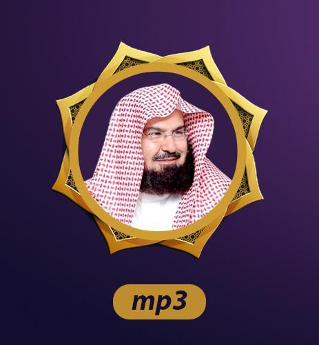 SOUDAIS TÉLÉCHARGER MP3 KARIM 9ORAN
