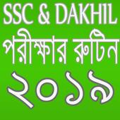 SSC পরীক্ষার সময় সূচি, SSC & DAKHIL Exam Routine icon