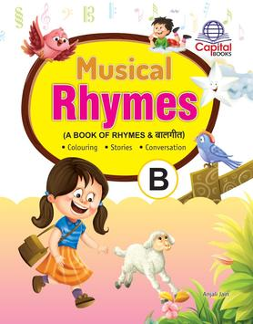 SSB Capital Musical Rhymes B poster