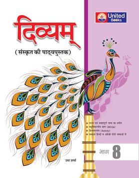 SSB United Divyam Sanskrit 8 poster