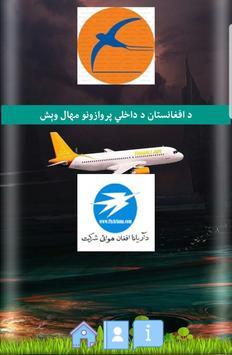 AFG Flights Schedule poster