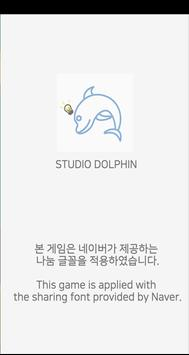 TRUE BIRD(참새 구하기) screenshot 3