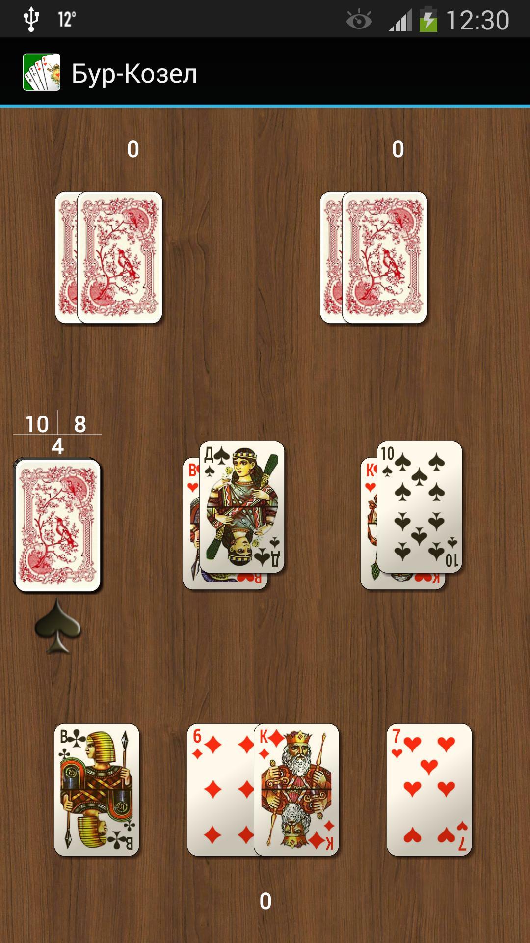 Взлом gamesberg карточные игры онлайн