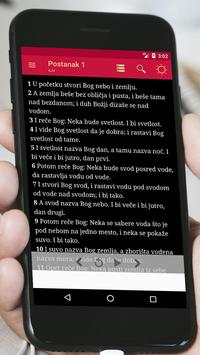Српска Библија - Serbian Audio Bible Offline screenshot 3