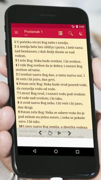 Српска Библија - Serbian Audio Bible Offline screenshot 2