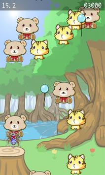 "Animal touch ""extreme"" PONTAN! screenshot 1"