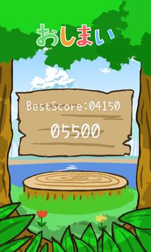 "Animal touch ""extreme"" PONTAN! screenshot 3"