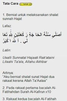 Tuntunan Shalat Sunnah screenshot 3