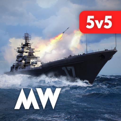 モダンウォーシップ:海の戦い オンライン