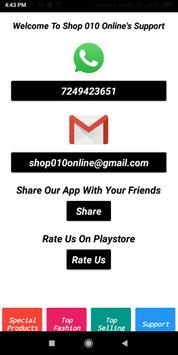 Shop010 Online screenshot 5