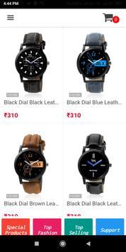 Shop010 Online screenshot 2