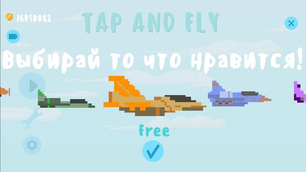 Tap And Fly screenshot 4