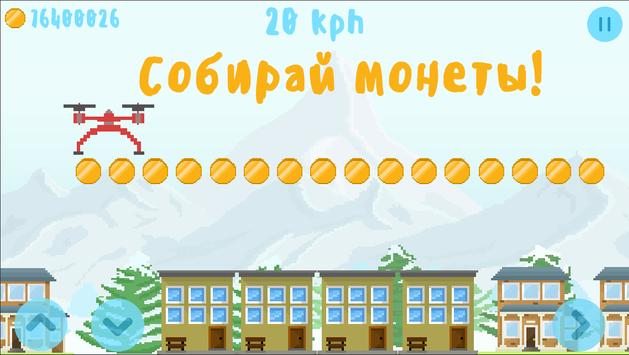 Tap And Fly screenshot 1