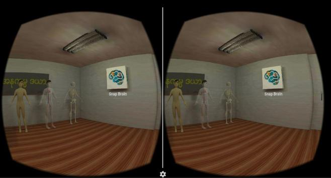 SnapBrain VR screenshot 1