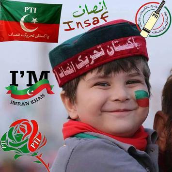 PTI Face Maker screenshot 2