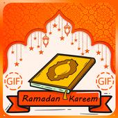 صور و ادعية رمضانية  2019 icon