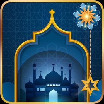 صور و ادعية رمضانية  2019 poster