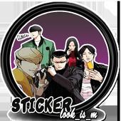 Sticker Lookism icon