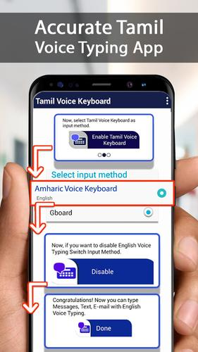 Tamil Voice to Text Keyboard– Text by Voice for Android