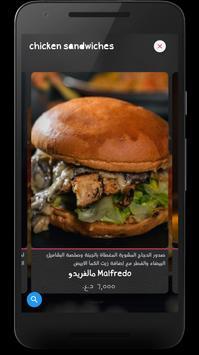 Foodak screenshot 2