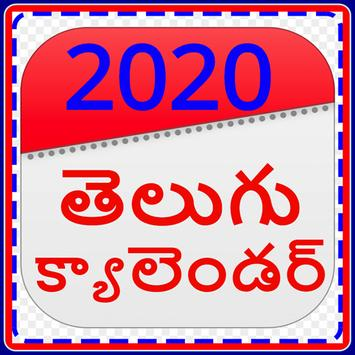 Telugu Calendar 2020 With Holiday And Festival poster