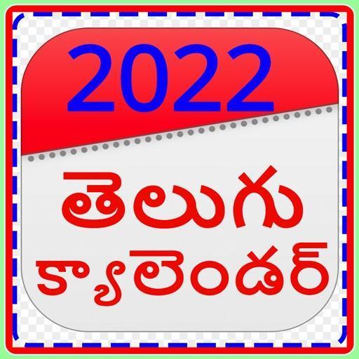 Telugu Calendar 2022 February.Telugu Calendar 2022 With Holiday And Festival For Android Apk Download