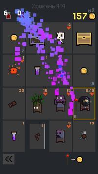 Dungeon Cards screenshot 1