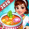نجم الطبخ الهندي: ألعاب طبخ الشيف بالمطعم أيقونة