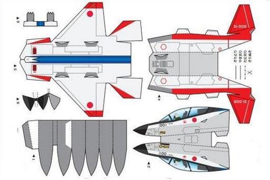 The Idea of Airplane Papercraft screenshot 5
