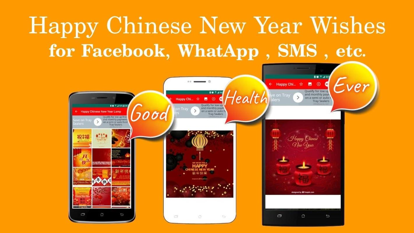 Happy Chinese New Year Wishes Messages 2019 for Android - APK Download