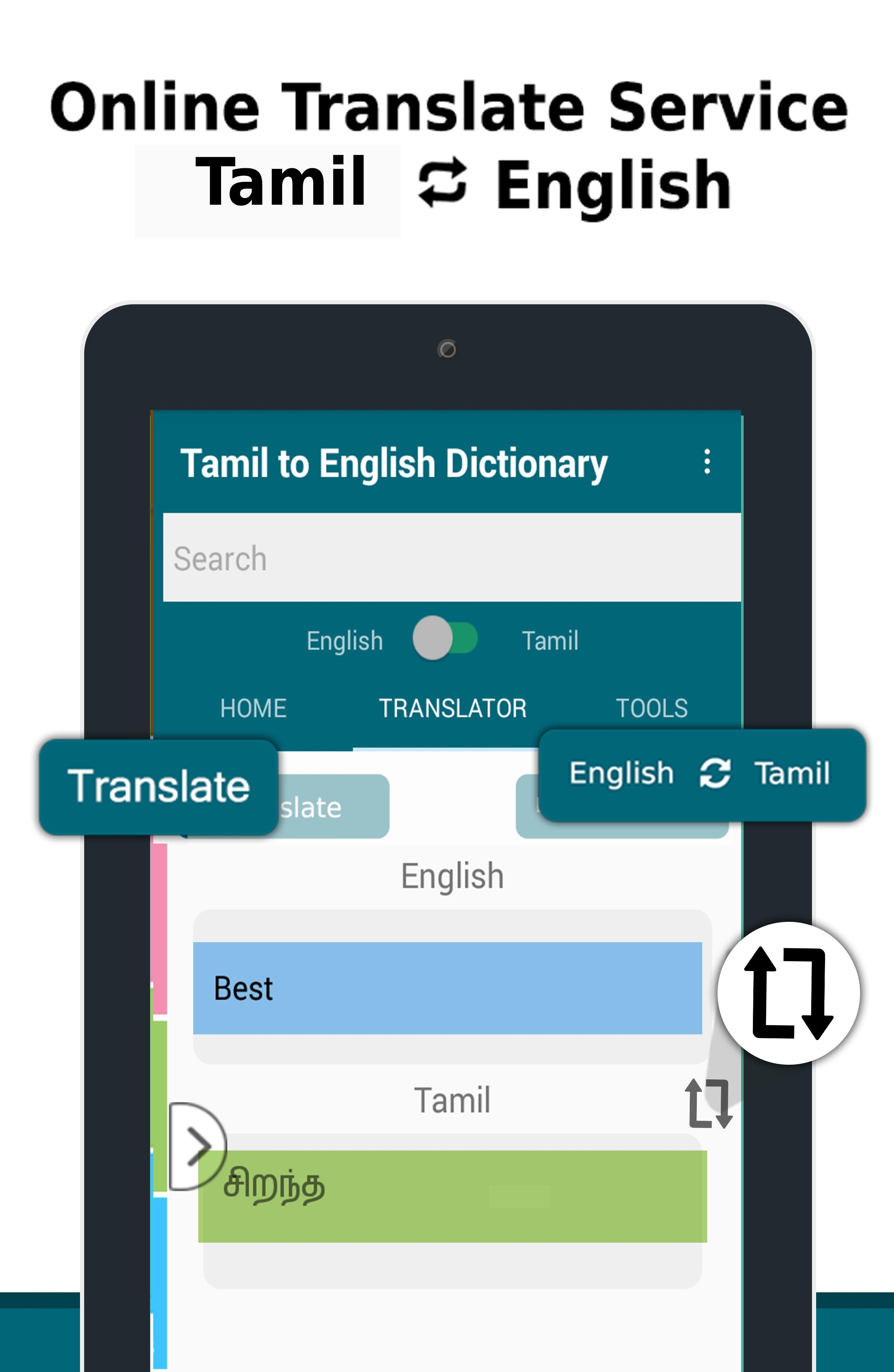 English to Tamil Dictionary & Translator for Android - APK Download