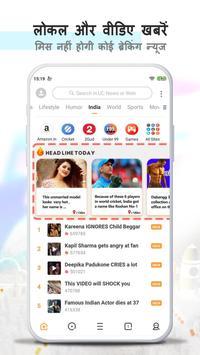 UC Browser स्क्रीनशॉट 3