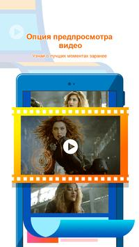 UC Browser скриншот 5