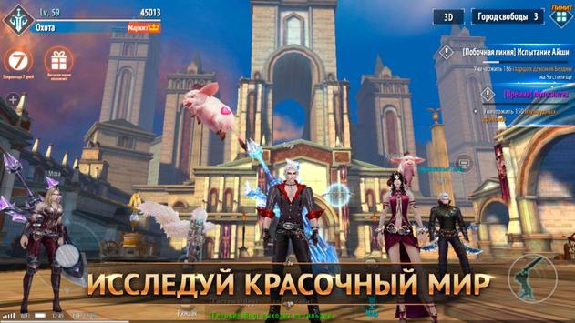 Sword and Magic постер