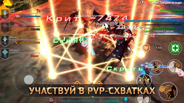 Sword and Magic скриншот 2