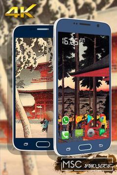 Ukiyo-e HD Gallery Woodblock Print screenshot 14