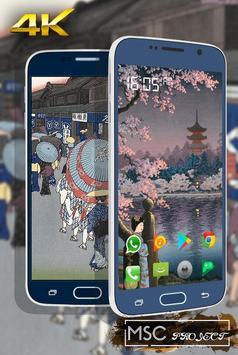 Ukiyo-e HD Gallery Woodblock Print screenshot 18