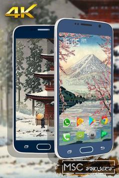Ukiyo-e HD Gallery Woodblock Print screenshot 4
