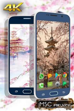 Ukiyo-e HD Gallery Woodblock Print screenshot 8