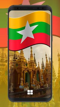Myanmar Flag Wallpapers | UHD 4K Wallpapers screenshot 5