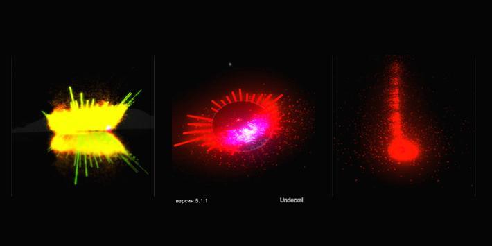 🌈 3d music visualizer download | Visualizer 3D  2019-02-27