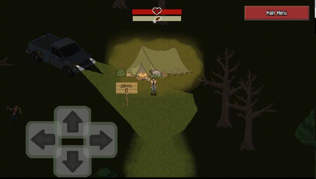 Waik in the dark screenshot 7