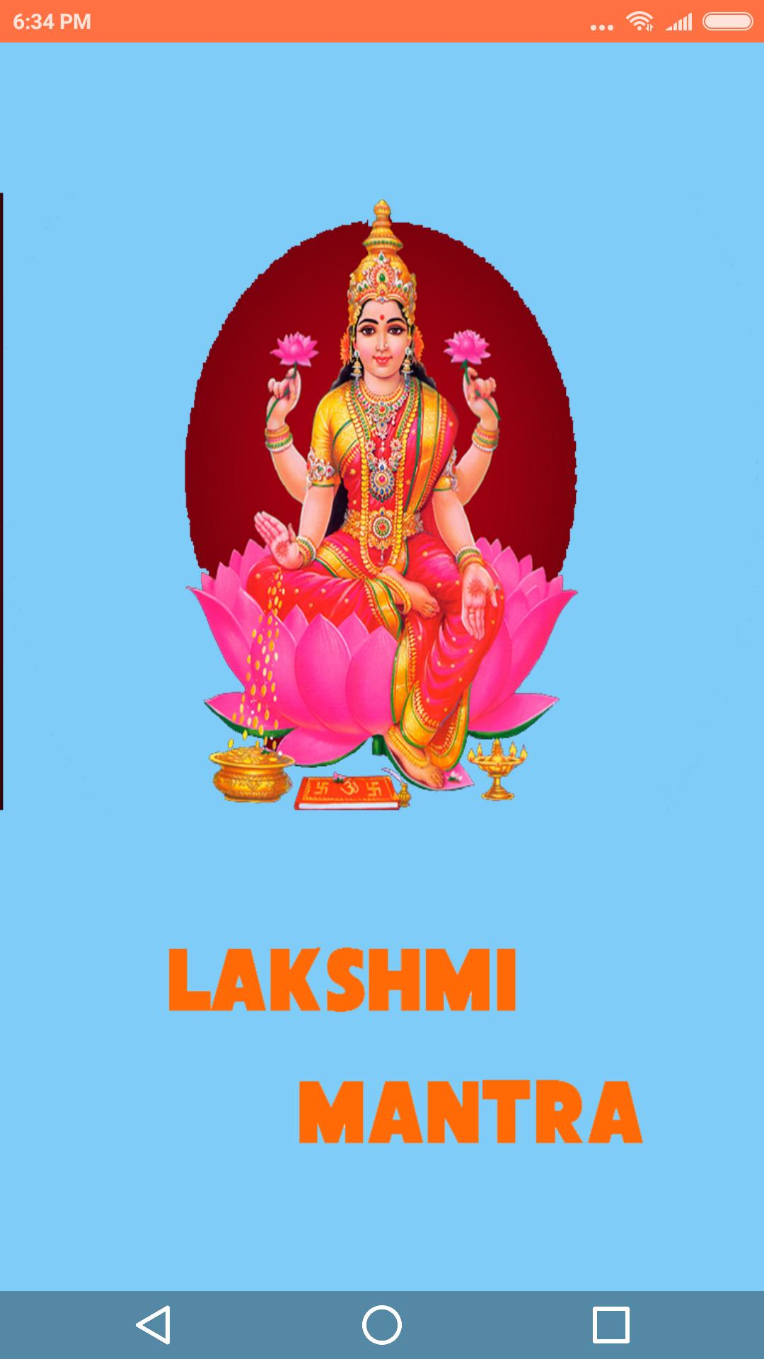 Free Lakshmi Devi Songs for Android - APK Download