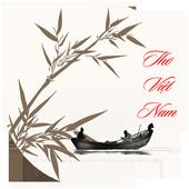 Thơ Việt Nam trung đại icon