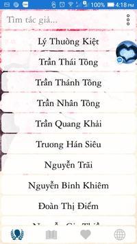 Thơ Việt Nam trung đại screenshot 1