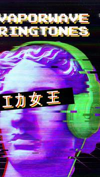 Vaporwave Ringtone screenshot 1