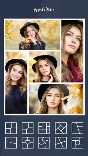 برنامج دمج الصور Apk 1 6 Download For Android Download برنامج دمج الصور Apk Latest Version Apkfab Com