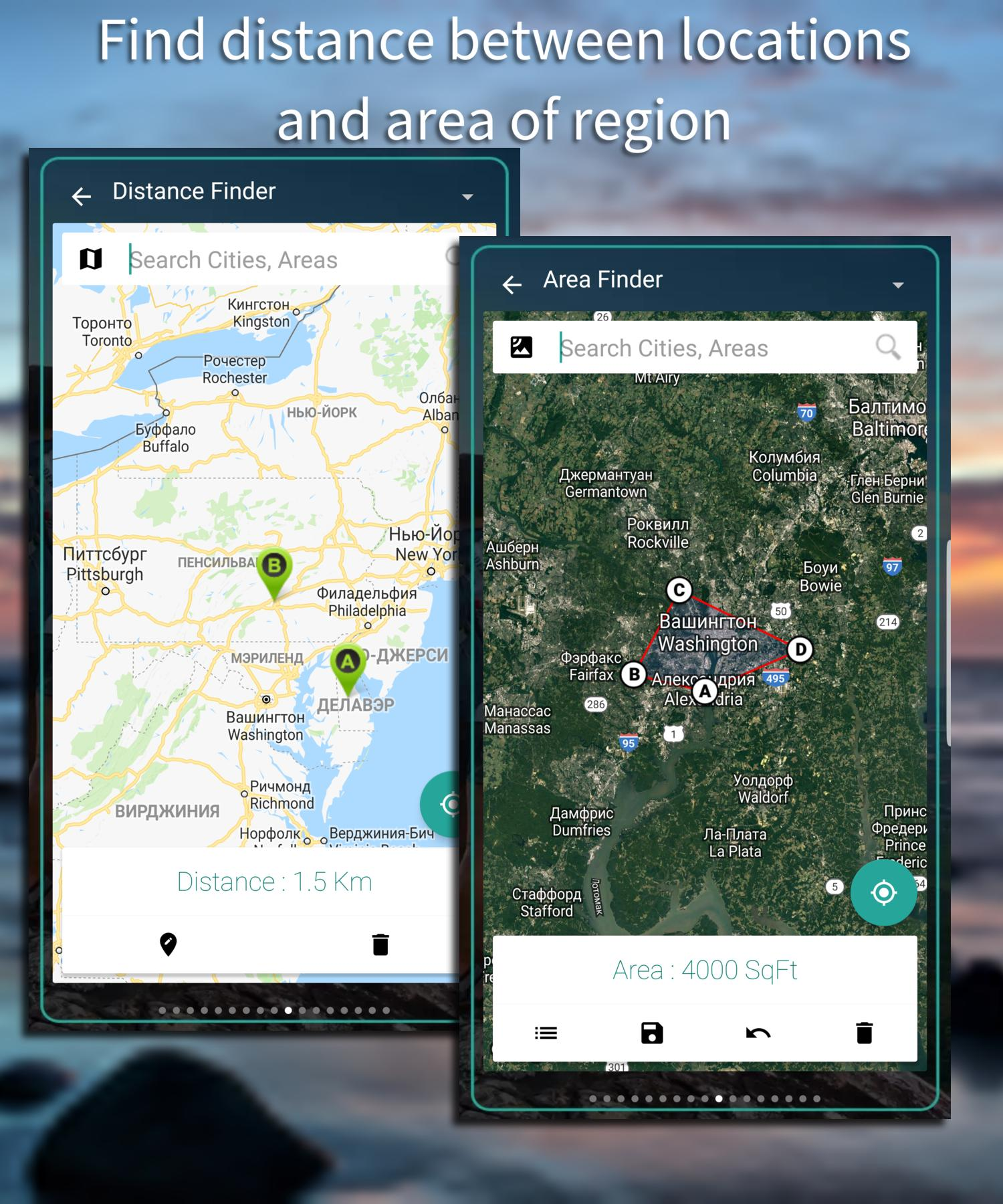 GPS Tools® - Find, Measure, Navigate & Explore for Android