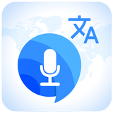 Speak & Translate - Voice Conversation Translator